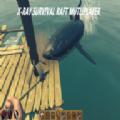 木筏生存多人3D安卓版