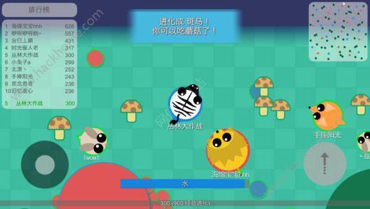 丛林大作战V1.8.3 安卓版