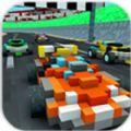 3D像素赛车 V1.0 安卓版