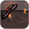 空中无人机争霸安卓版