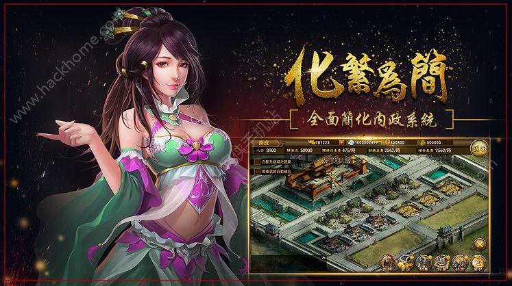 江山美人V1.0 安卓版