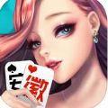 朋友安徽棋牌苹果版