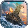 世界大战战舰苹果版