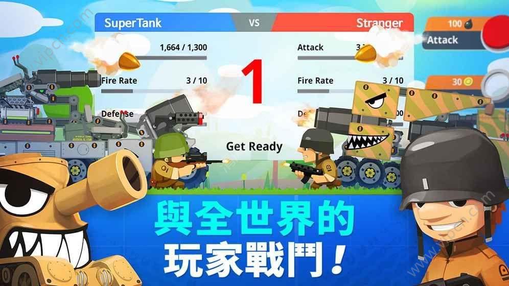 超级战车大作战V3.2.4 手机版
