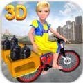 垃圾自行车3D安卓版