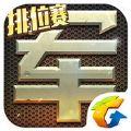 天天军棋 V1.1.0 安卓版