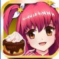 巴啦啦小魔仙美味蛋糕 V1.2.1 安卓版