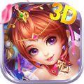 梦幻蜀山ol V1.0.0 苹果版