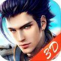 修仙世界3D V1.1.0 苹果版