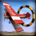特技飞机飞行表演 V1.1 安卓版