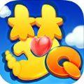 Q版梦幻西游 V1.0.23 苹果版