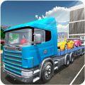 汽车运输卡车3D苹果版