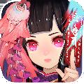 阴阳师 V1.0.16 安卓版
