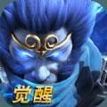 乱斗西游2 V1.0.84 安卓版