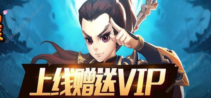 大唐荣耀V1.00.06 安卓版