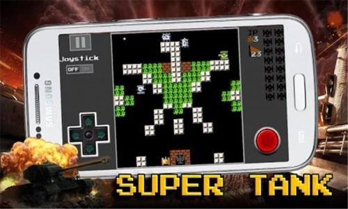 超级坦克2V1.1 安卓版
