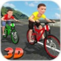 儿童自行车赛破解版安卓版