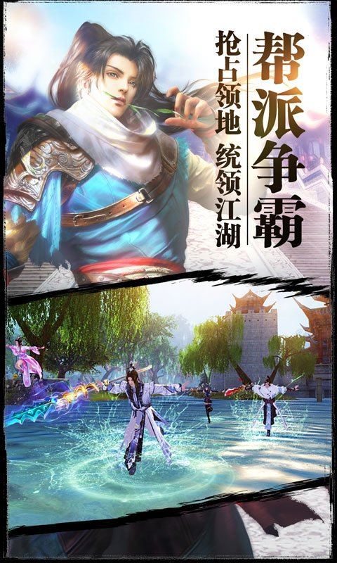 紫青双剑手游V1.0.1 安卓版