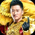 蜀山伏魔录 V1.0.6.1 安卓版