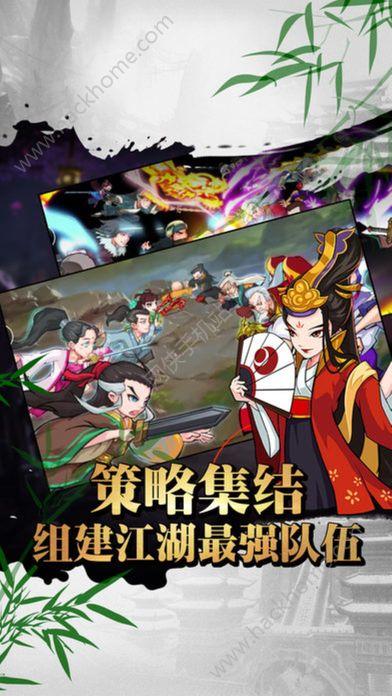 金庸群侠传3DV1.0 苹果版