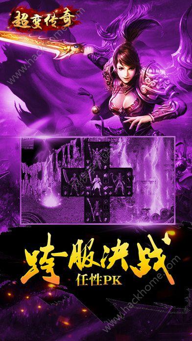 战士游戏新手玩家在游戏中的能力就在于流星火雨