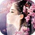 天外飞仙 V1.1.5 苹果版