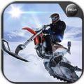 极限滑雪摩托 V1.2 安卓版