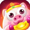 猪来了安卓版