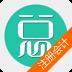 注册会计师总题库 V3.7 安卓版