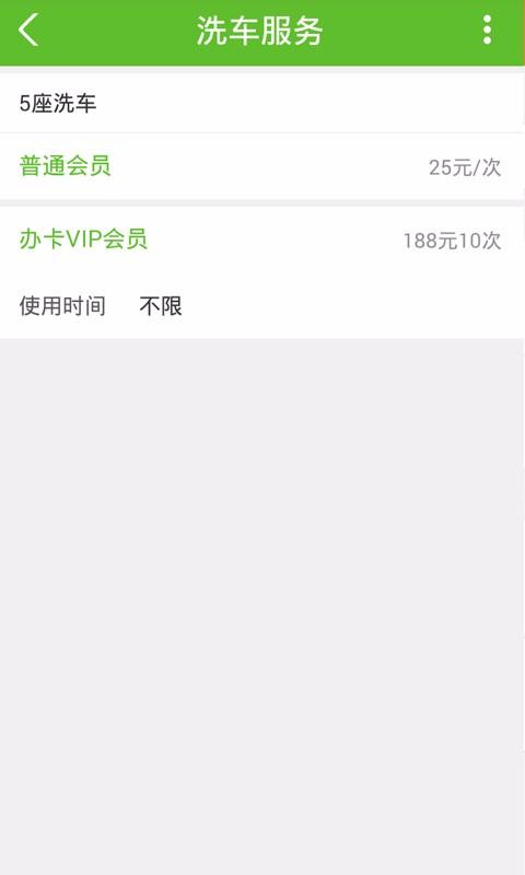 逸休联盟服务V1.2.89 安卓版
