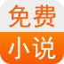 免费小说书城 V1.9.5 安卓版