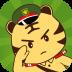 迷彩虎军事 V2.0.5 安卓版