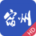 宿州终身教育学习网HD V1.2 安卓版