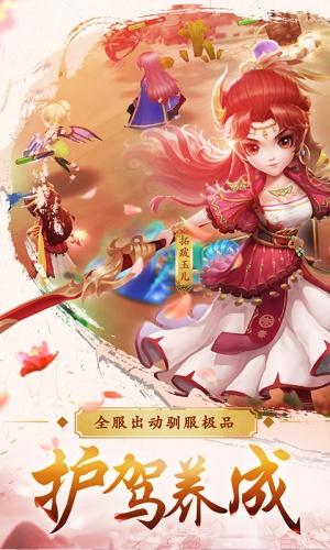 轩辕剑3V1.1.0 安卓版