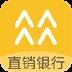 华润直销银行 V4.5 安卓版