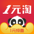 一元淘 V1.4.5 安卓版