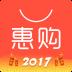 惠购网 V4.2.11 安卓版
