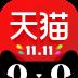 天猫 V5.30.1 安卓版