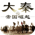 大秦之帝国崛起无限修改版 V0.0.051 安卓版
