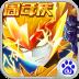赛尔号超级英雄 V2.6.0 安卓版