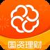 普汇云通 V3.2.0 安卓版