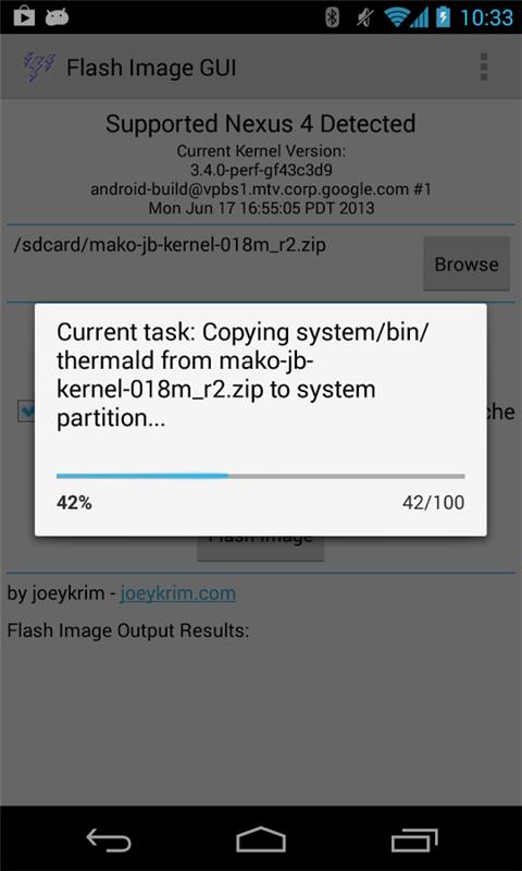 FlashV1.6.6 安卓版