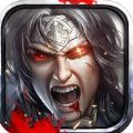 全面战争三国 V1.2.5 苹果版