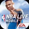 NBA LIVE移动版 V1.0 安卓版