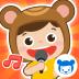 熊孩子儿歌 V2.2.1 安卓版