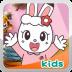 儿童教育游戏 V6.1.0301 安卓版