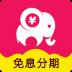 小象优品 V2.1.1 安卓版