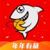 斗鱼 V2.4.5.1 安卓版