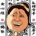暴走武林苹果版