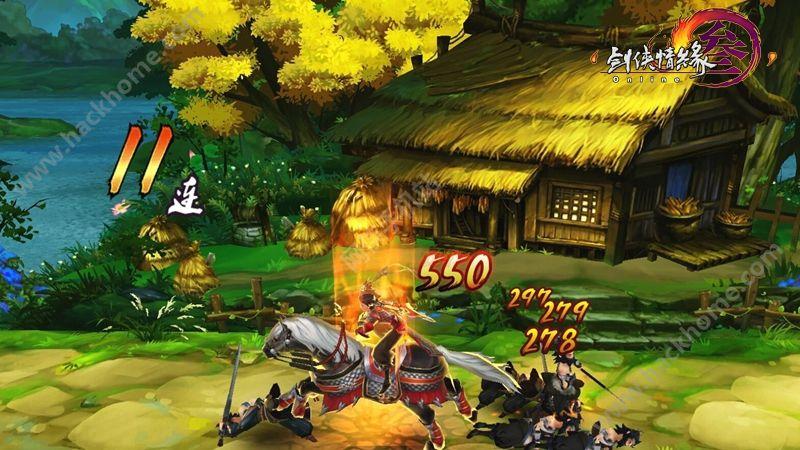 剑网3人口_手机游戏最新攻略 乐单机游戏网
